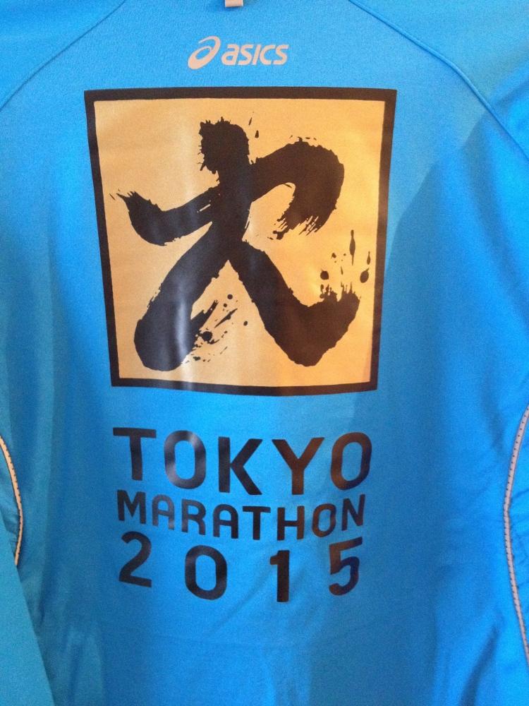 Bienvenidos al Maratón de Tokyo 2015.